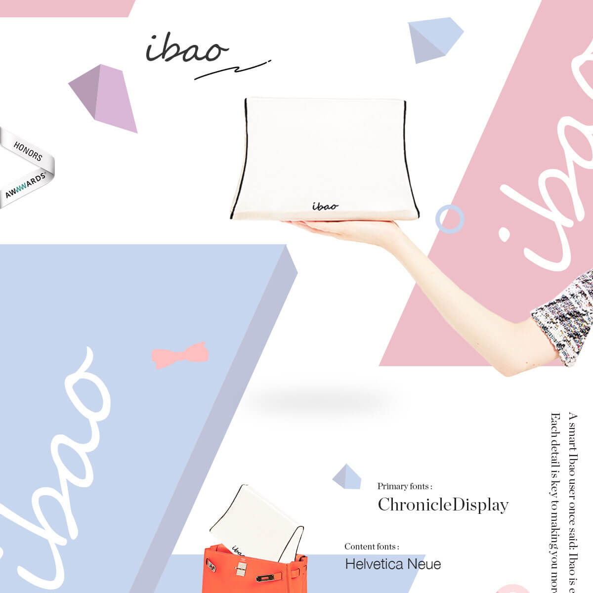 ibao-cover